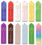 Peaked Classic Award Place Ribbon Track Award Trophies